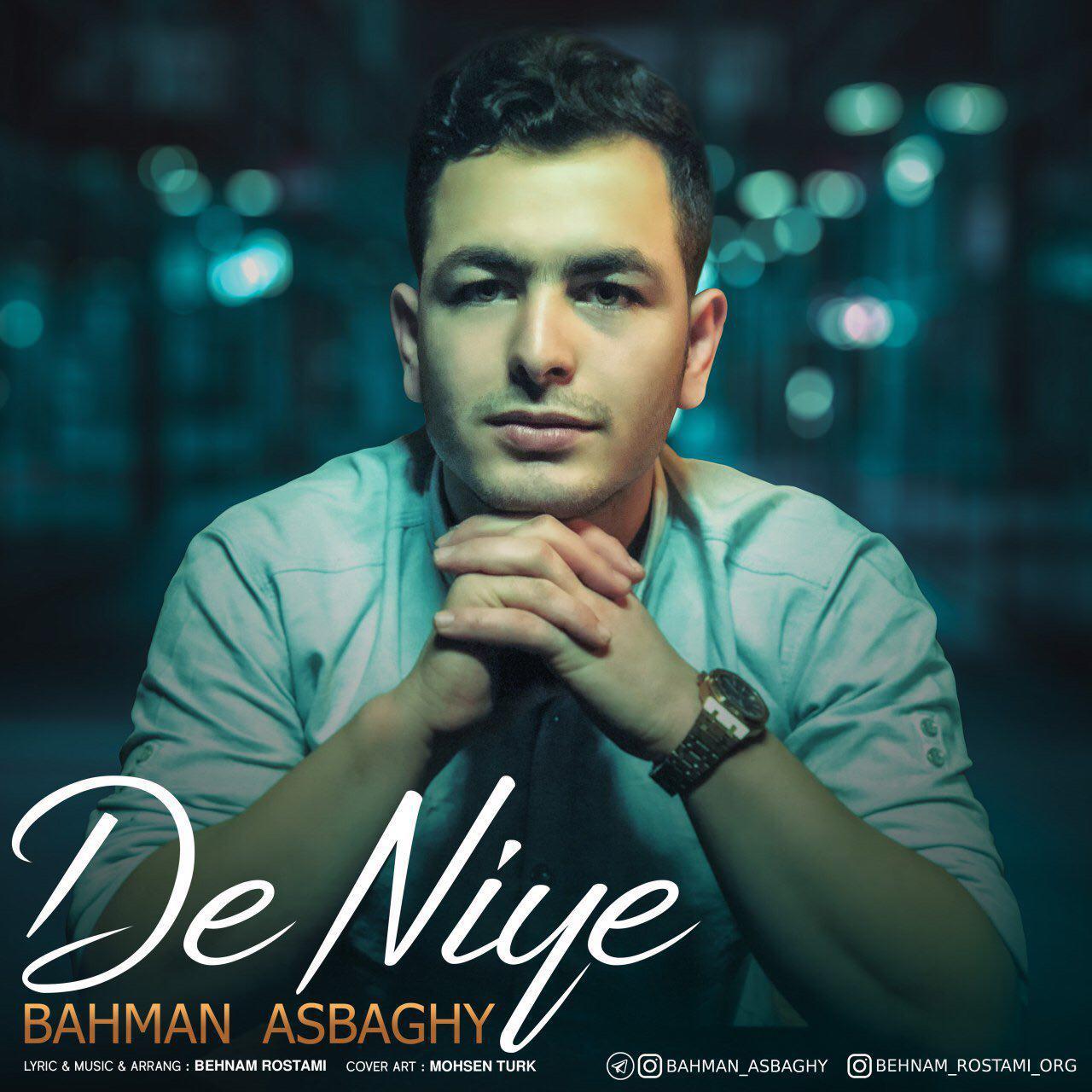 http://birtunes.ir/wp-content/uploads/2018/10/Bahman-Asbaghi-De-Niya.jpg