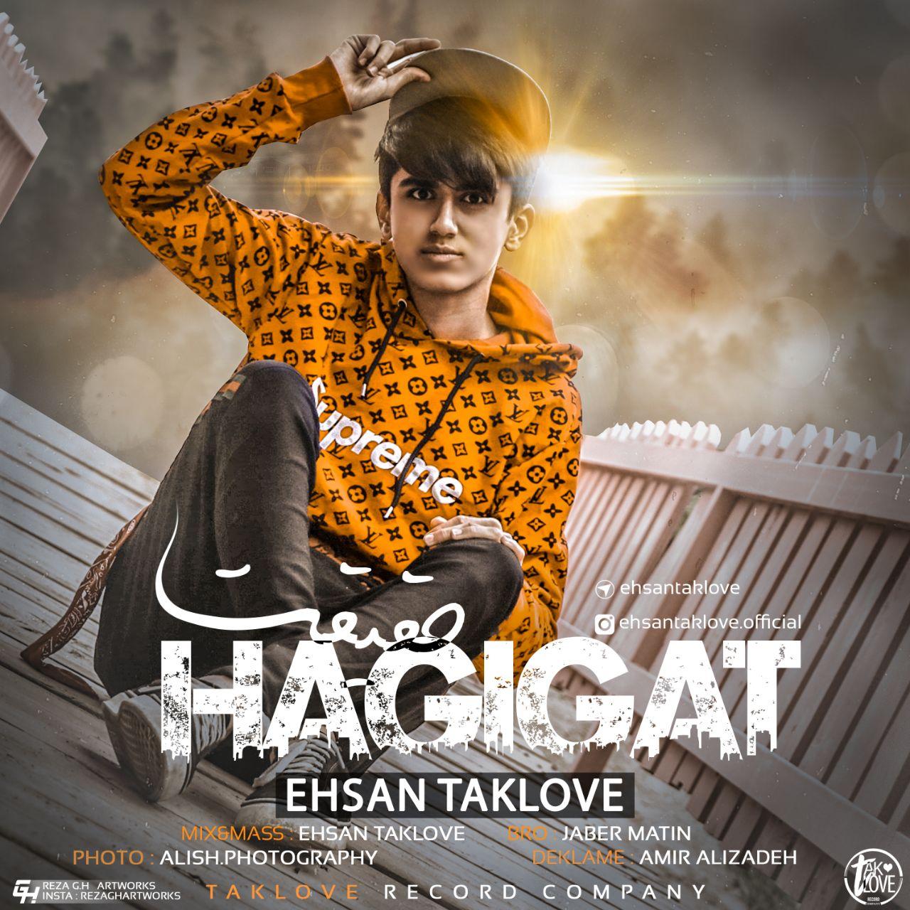 http://birtunes.ir/wp-content/uploads/2018/10/Ehsan-Taklove-Haghighat.jpg