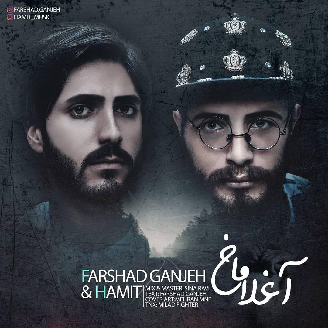 http://birtunes.ir/wp-content/uploads/2018/10/Farshid-Ganjeh-Hamit-Aghlamakh.jpg