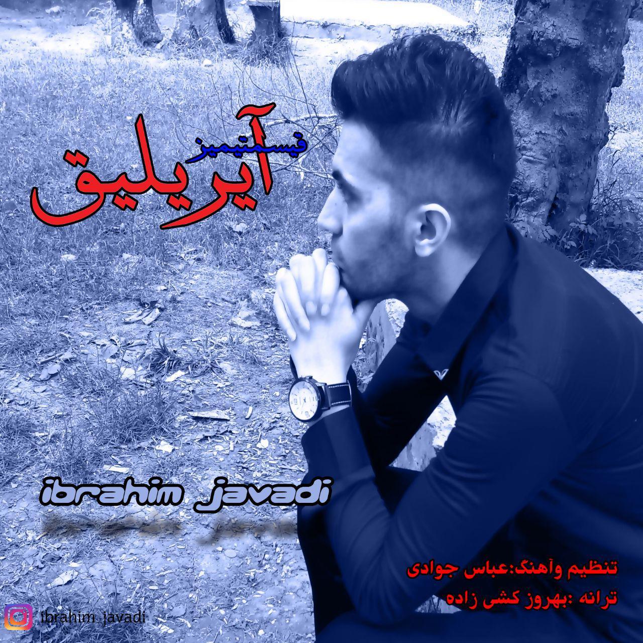 http://birtunes.ir/wp-content/uploads/2018/10/Ibrahim-Javadi-Ghismatimiz-Ayriligh.jpg