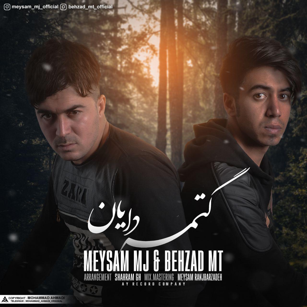 http://birtunes.ir/wp-content/uploads/2018/10/Meysam-M.J-Ft.-Behzad-M.T-Getma-Dayan.jpg