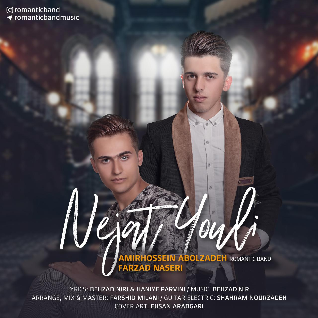 http://birtunes.ir/wp-content/uploads/2018/10/Romantic-Band-Farzad-Naseri-Nejat-Youli.jpg