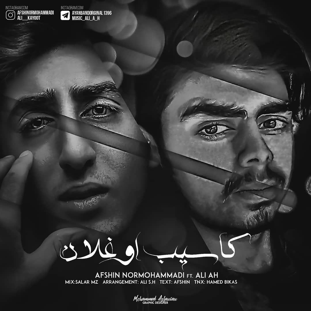 http://birtunes.ir/wp-content/uploads/2018/11/Afshin-Noormohammadi-Ft.-Ali-A.H-Kasib-Oghlan.jpg