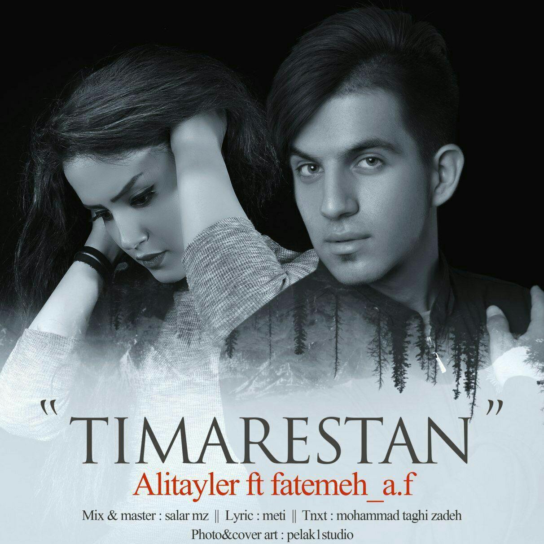 http://birtunes.ir/wp-content/uploads/2018/11/Ali-Tayler-Ft.-Fatemeh-AF-Timaretan.jpg