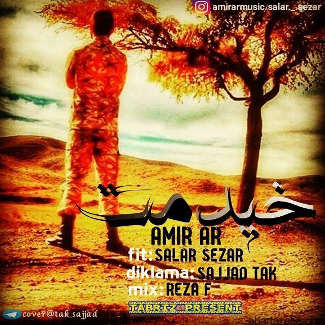 http://birtunes.ir/wp-content/uploads/2018/11/Amir-A.R-Feat.-Salar-Sezar-Sajjad-Tak-Khidmat.jpg