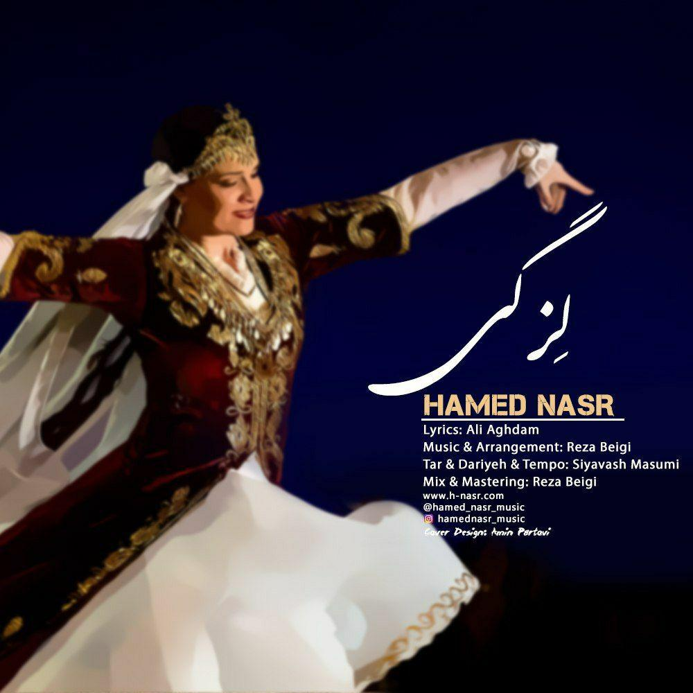 http://birtunes.ir/wp-content/uploads/2018/11/Hamed-Nasr-Lezgi.jpg