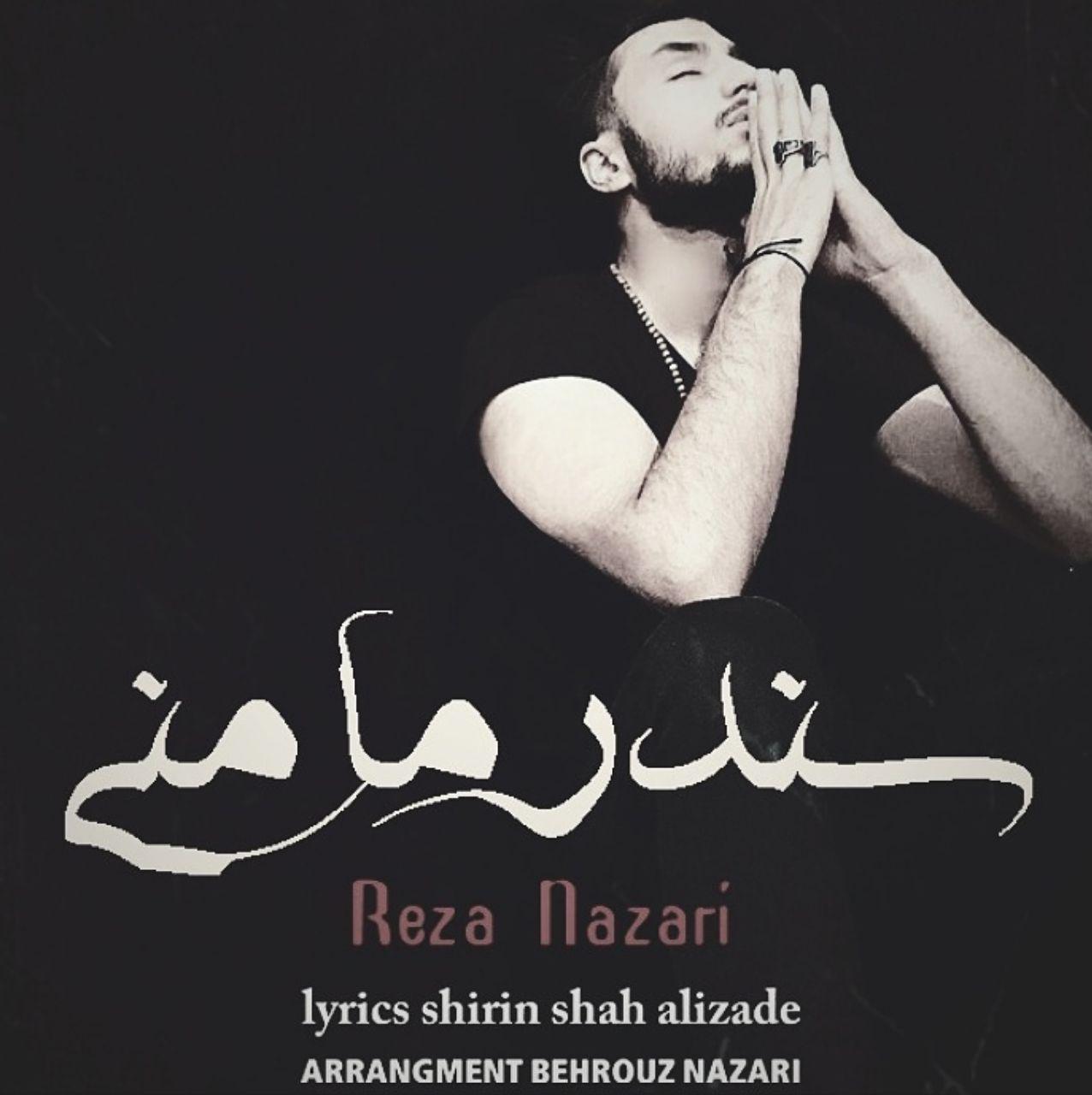 http://birtunes.ir/wp-content/uploads/2018/11/Reza-Nazari-Sinidirma-Mani.jpg