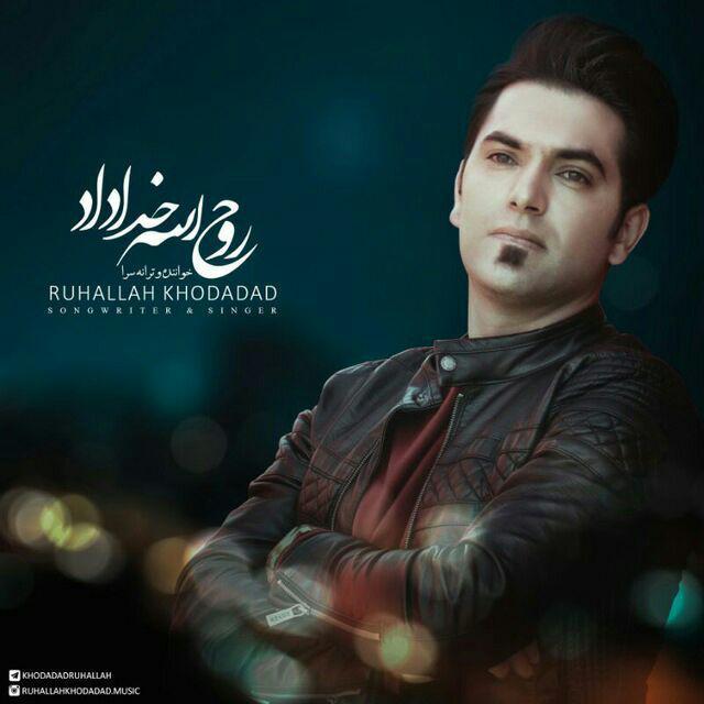 http://birtunes.ir/wp-content/uploads/2018/11/Ruhallah-Khodadad-Ata.jpg