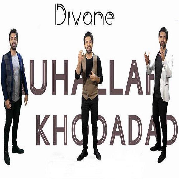 http://birtunes.ir/wp-content/uploads/2018/11/Ruhallah-Khodadad-Divane.jpg