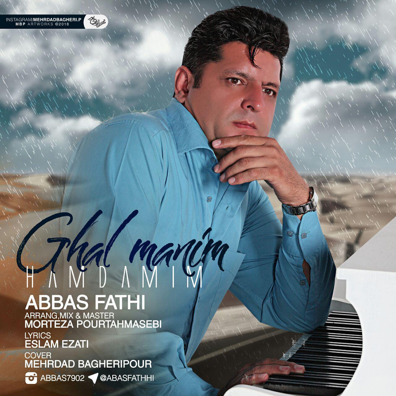 http://birtunes.ir/wp-content/uploads/2018/12/Abbas-Fathi-Gal-Manim-Hamdamim.jpg