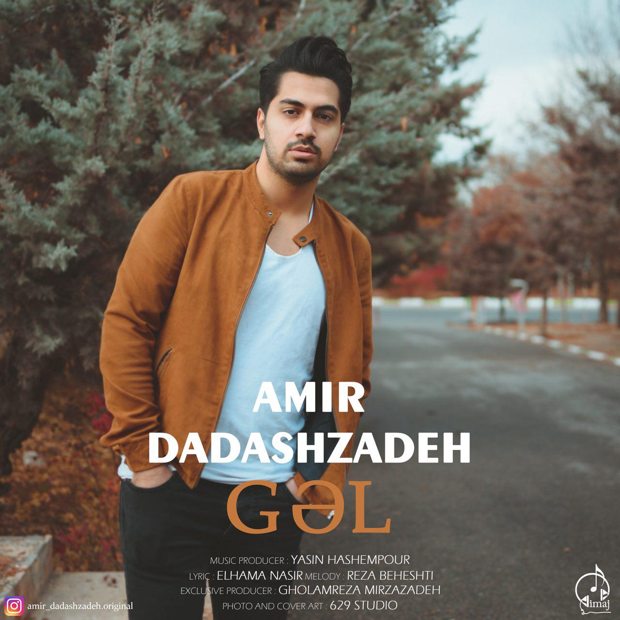 Amir Dadashzadeh - Gel