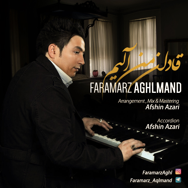 http://birtunes.ir/wp-content/uploads/2018/12/Faramarz-Aghlmand-Gadan-Man-Alim.jpg