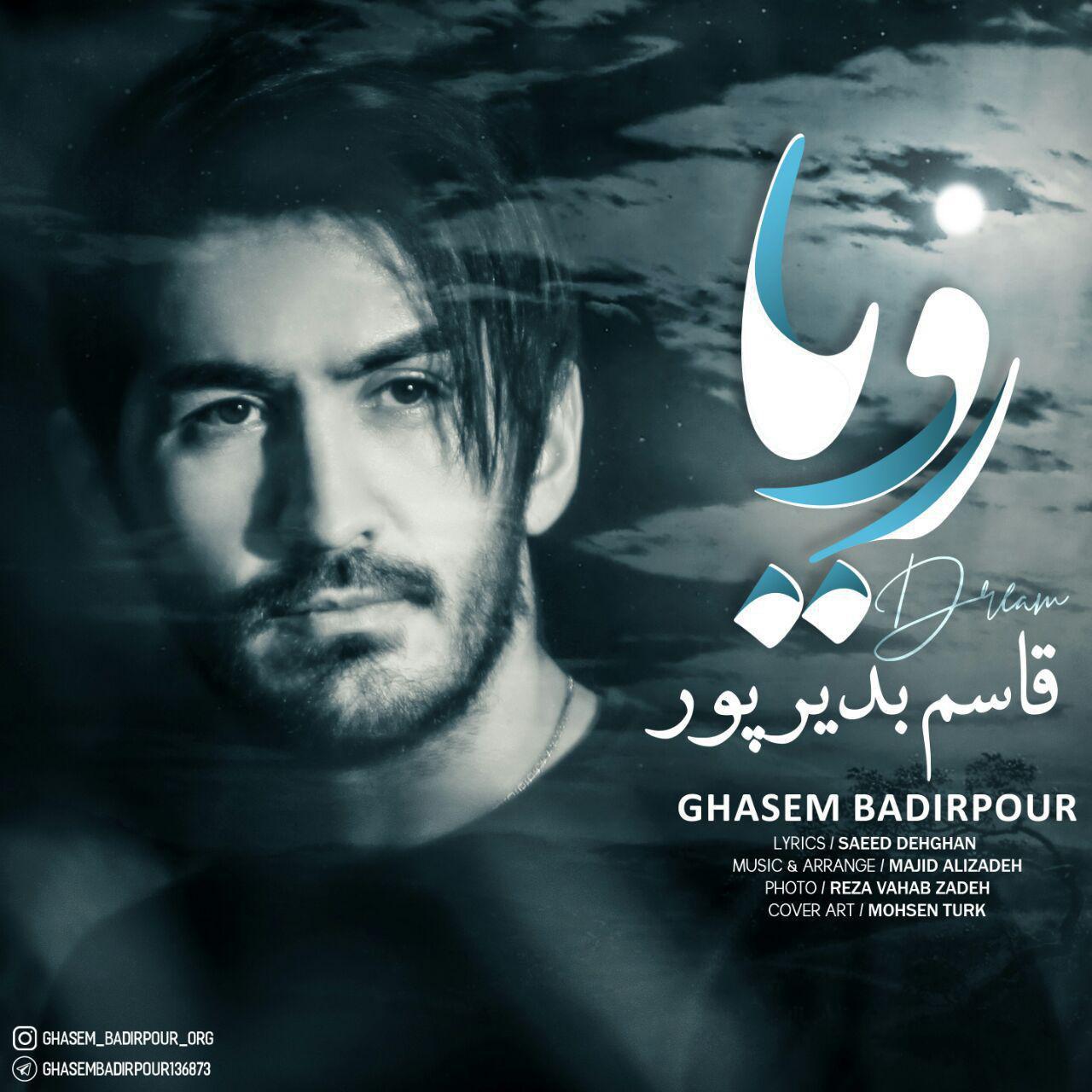 http://birtunes.ir/wp-content/uploads/2018/12/Ghasem-Badirpour-Roya.jpg