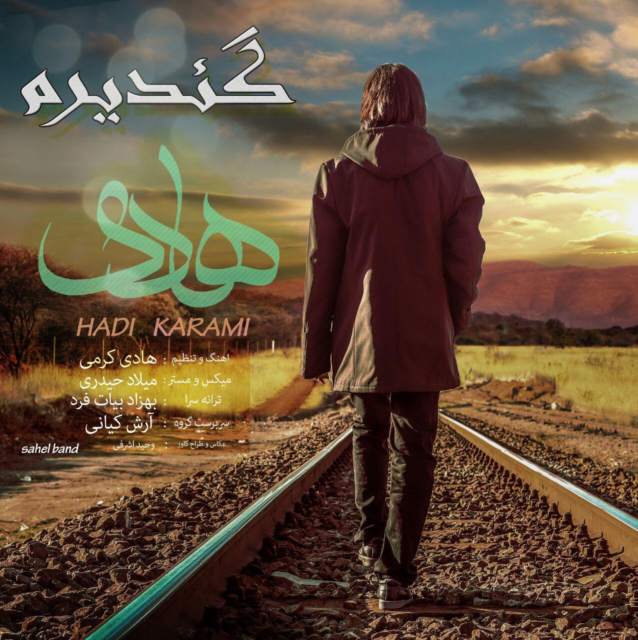 http://birtunes.ir/wp-content/uploads/2018/12/Hadi-Karami-Gediram.jpg