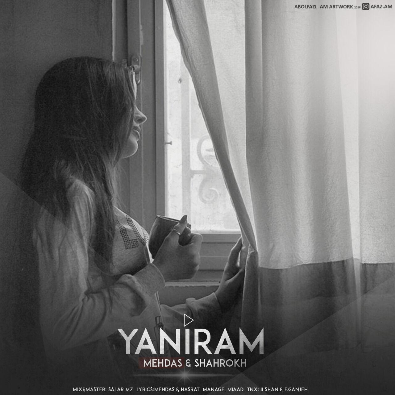 محداث و شاهرخ - یانیرام