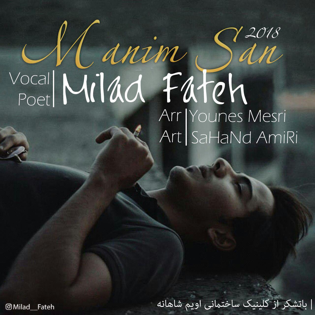 http://birtunes.ir/wp-content/uploads/2018/12/Milad-Fateh-Manim-San.jpg