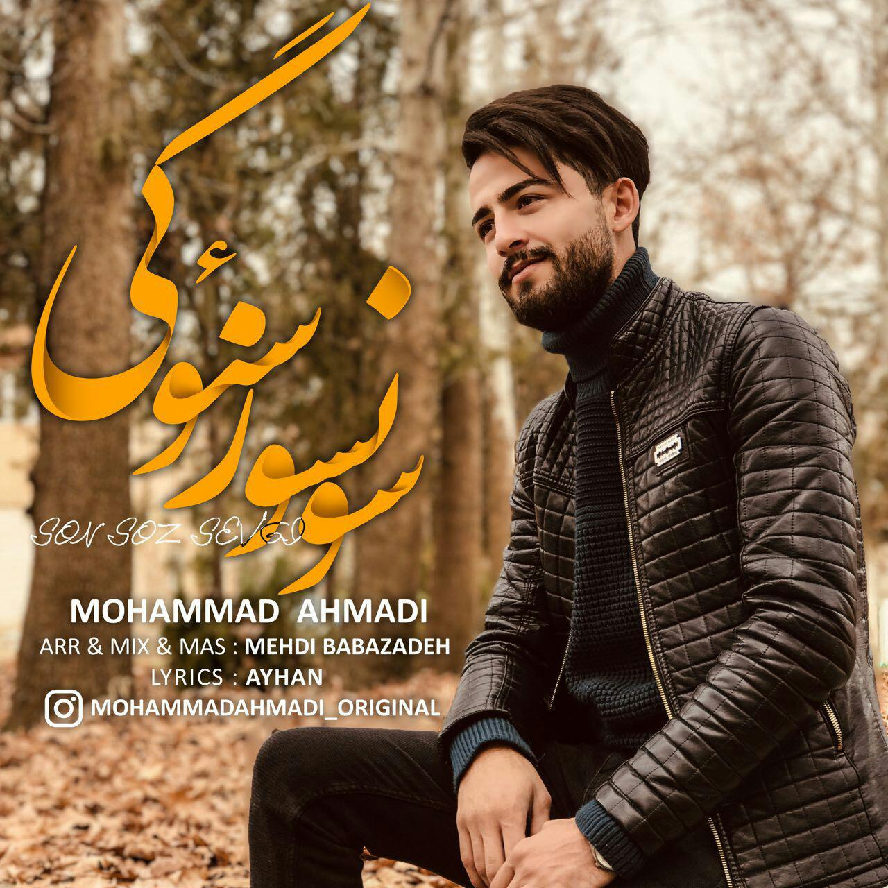 http://birtunes.ir/wp-content/uploads/2018/12/Mohammad-Ahmadi-Sonsuz-Sevgi.jpg
