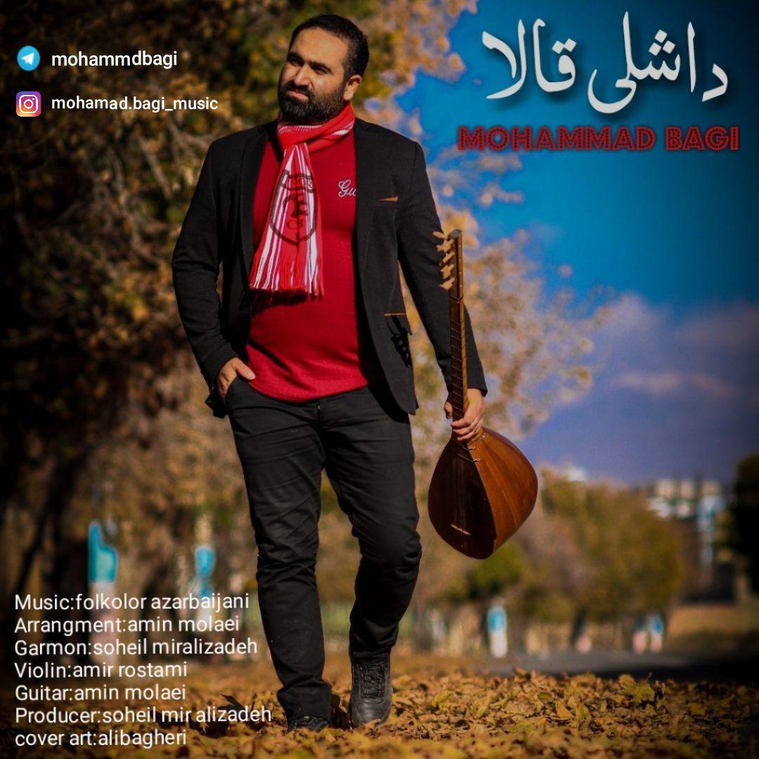 http://birtunes.ir/wp-content/uploads/2018/12/Mohammad-Bagi-Dashli-Gala.jpg
