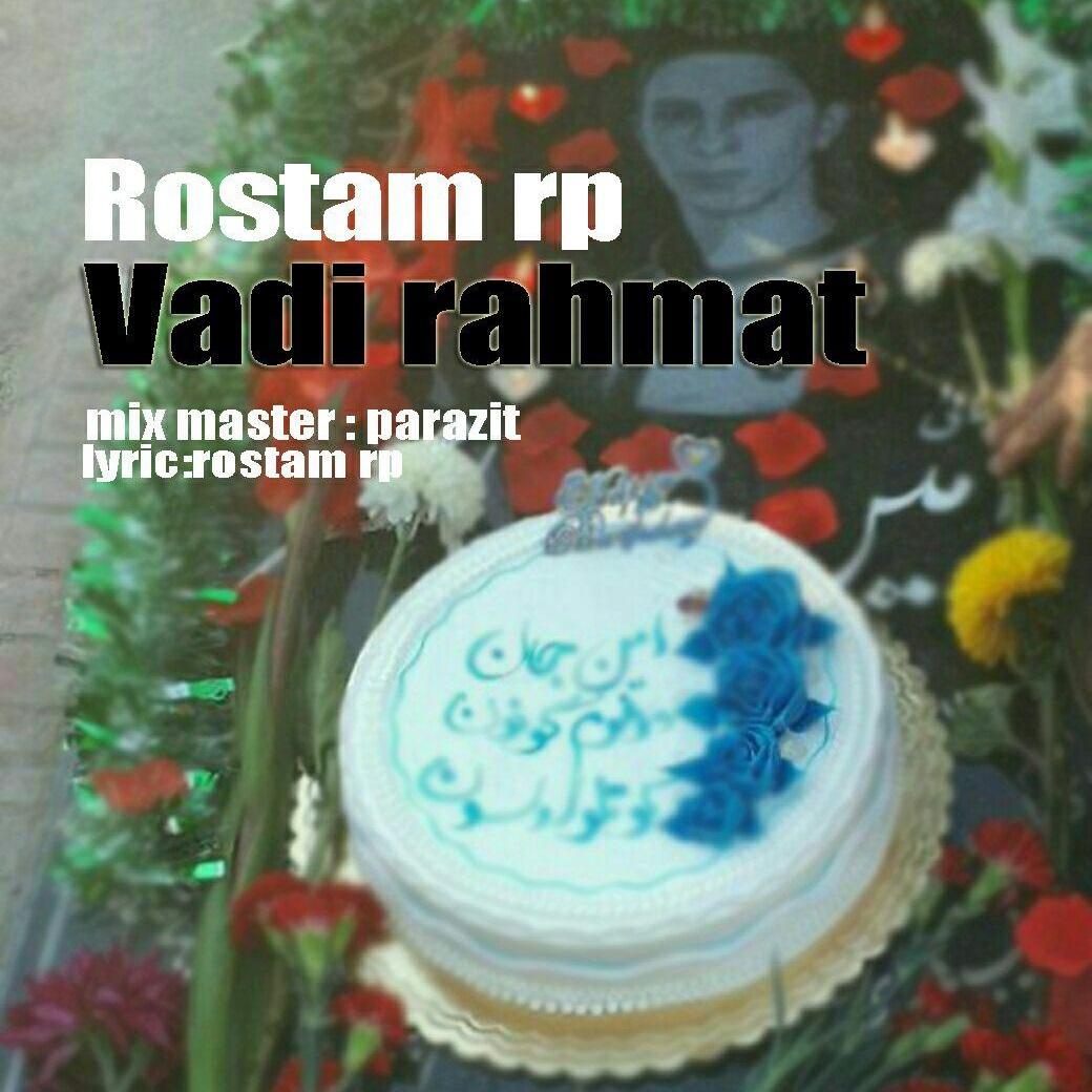 http://birtunes.ir/wp-content/uploads/2018/12/Rostam-RP-Vadi-Rahmat.jpg