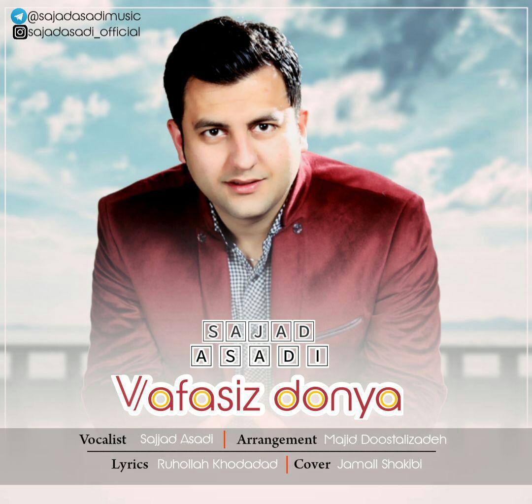 http://birtunes.ir/wp-content/uploads/2018/12/Sajad-Asadi-Vafasiz-Dunya.jpg
