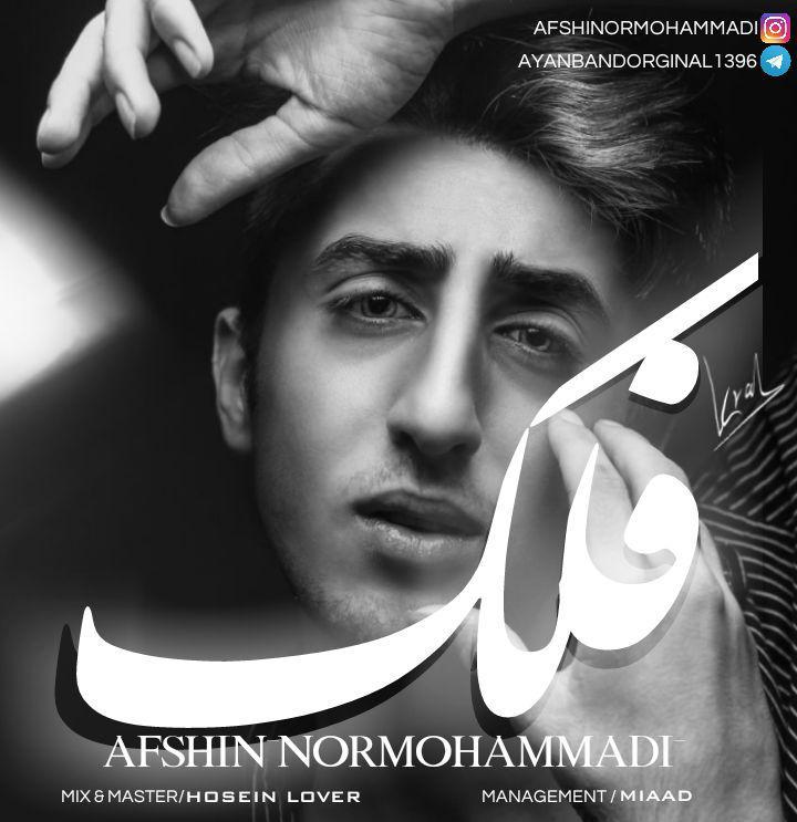 Afshin Normohammadi & Mobin Touran Ft. Amir Ata - Falak