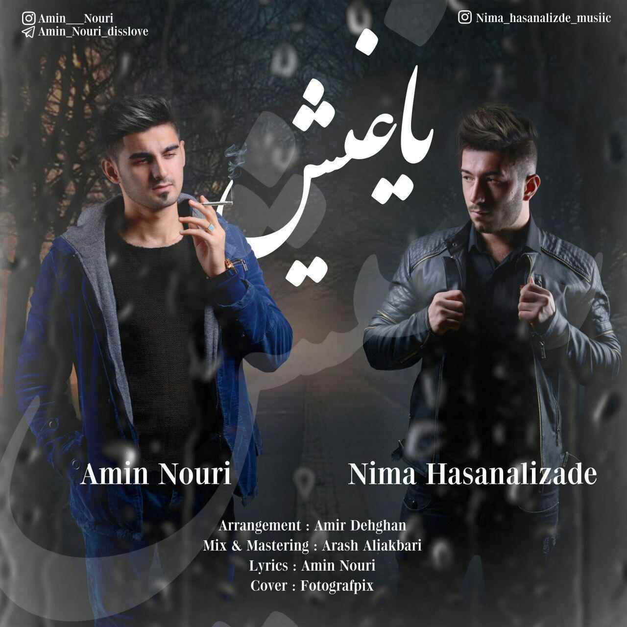 http://birtunes.ir/wp-content/uploads/2019/01/Amin-Nouri-Nima-Hasanalizade-Yaghish.jpg