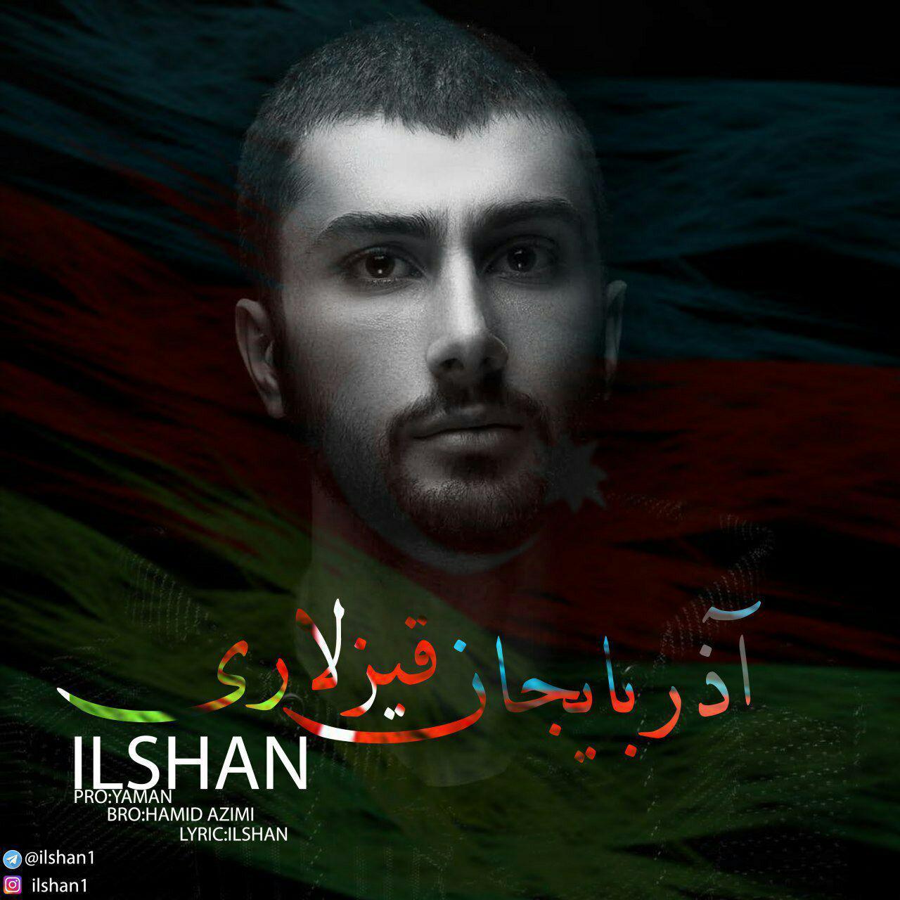 Ilshan - Azarbaijan Ghizlari
