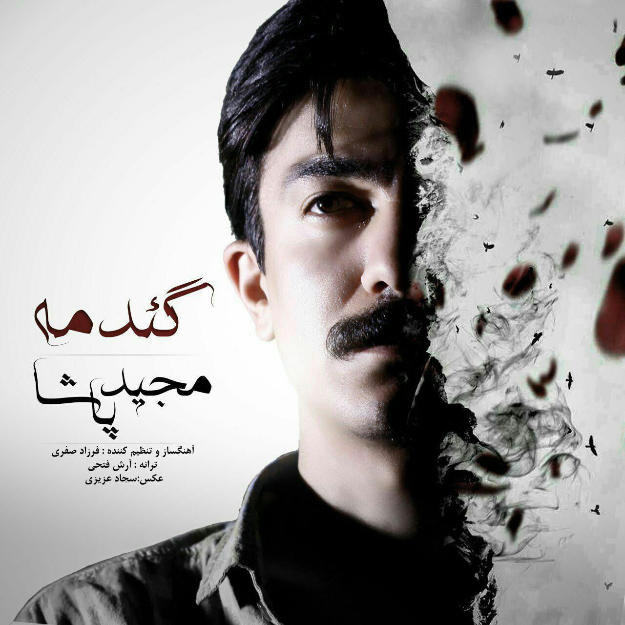 Majid Pasha - Gedma
