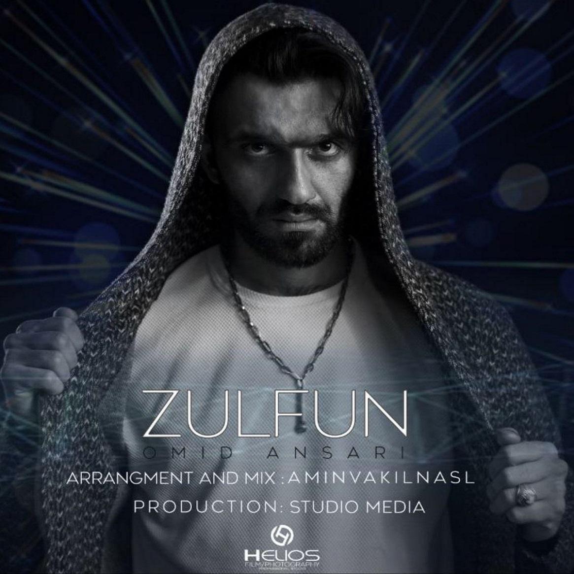 Omid Ansari - Zulfun