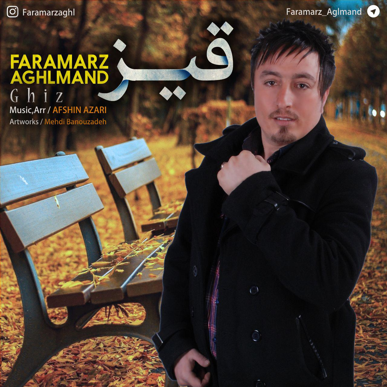 Faramarz Aghlmand - Ghiz