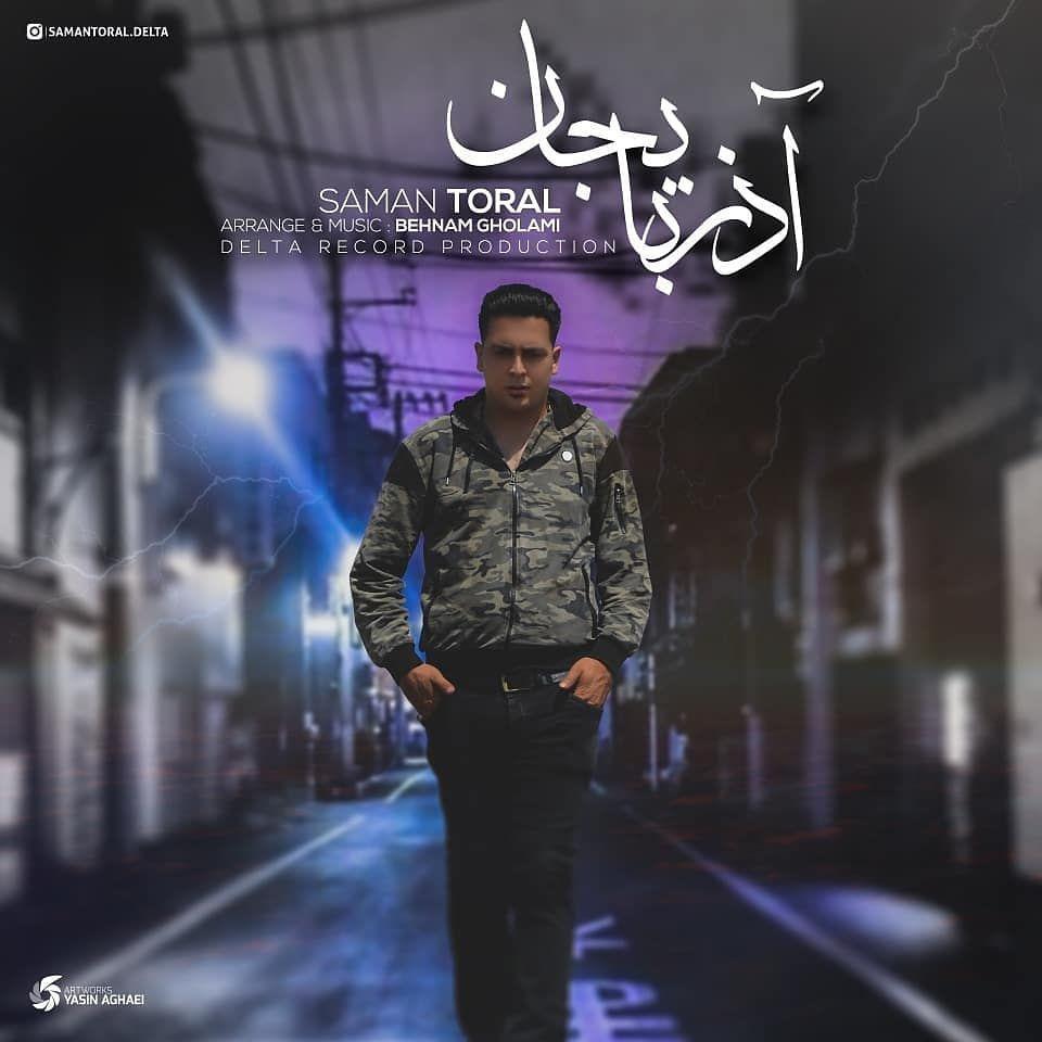 Saman Toral - Azarbaijan